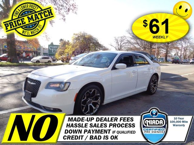 Used Chrysler 300 Ny